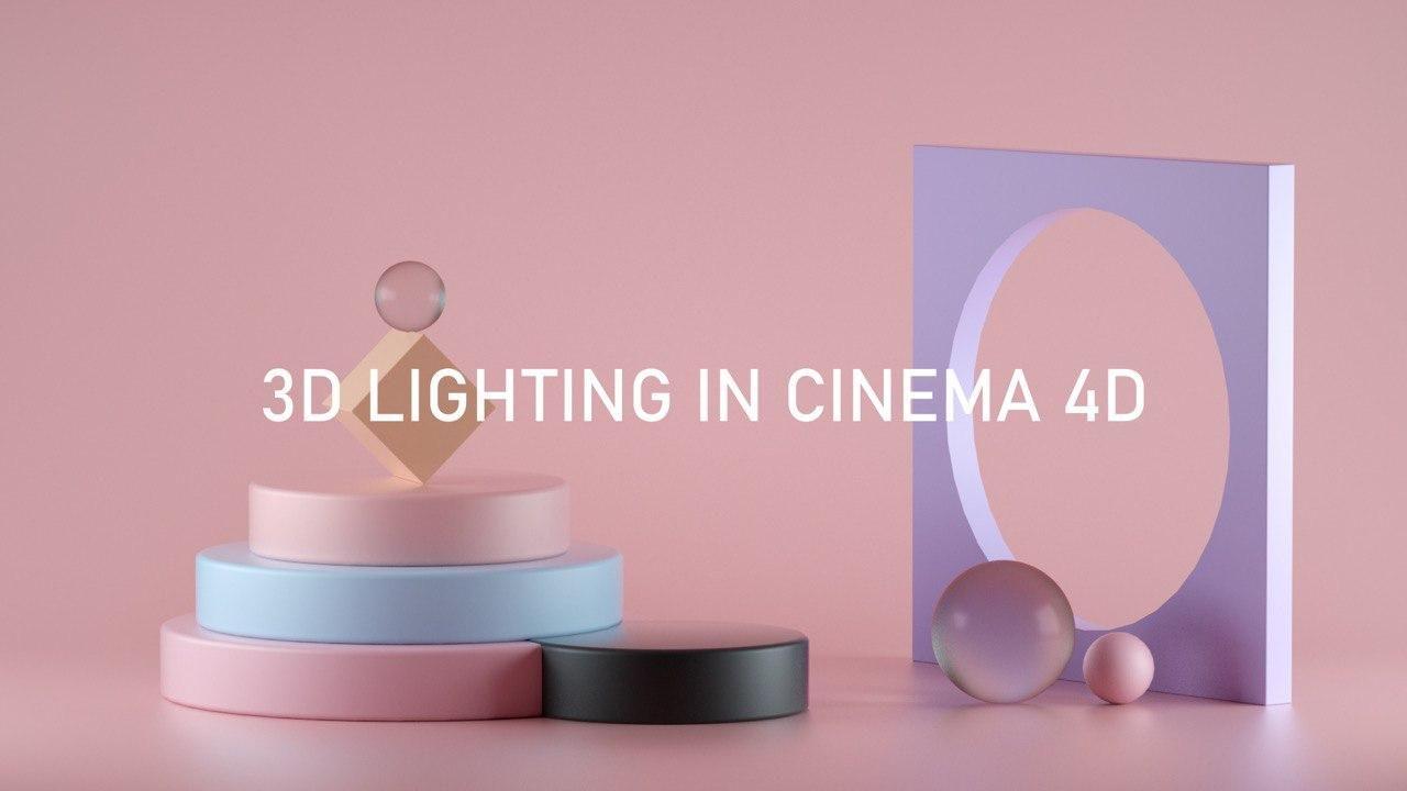 3D Lighting in Cinema 4D